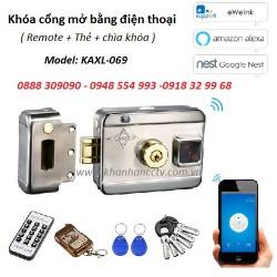 Tăng cường an ninh cho ngôi nhà bằng cách lắp khóa cổng điện tử